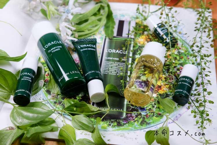 【自然派化粧品】無添加オーガニックコスメ美容液比較ランキング