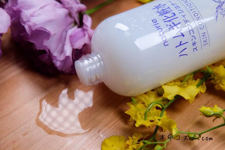 ナチュリエスキンコン「ハトムギ化粧水」で肌調子アップ!30代美容部員の効果的な使い方