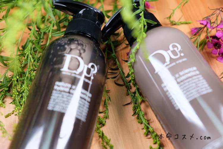 【定番】DUOデュオザスカルプシャンプーとザスカルプセラムで頭皮環境を劇的に改善