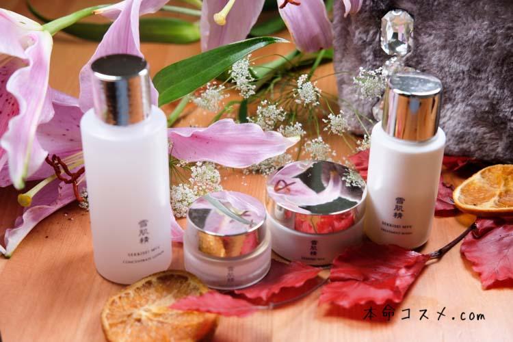 【KOSE雪肌精MYVみやび】美的おすすめ美白美容液のシミ,透明感への効果は?美容部員口コミ