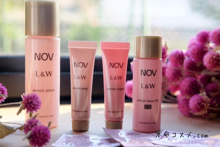 【乾燥性敏感肌スキンケア】NOVノブL&Wで肌に潤いとハリを取り戻せる?30代美容部員口コミ評価