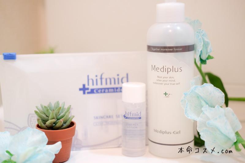 【セラミド化粧品比較】メディプラスと小林製薬ヒフミドおすすめは?