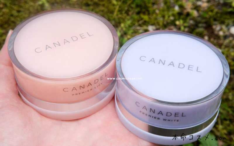 デュオクレンジングのオールインワン美容液カナデルを2種類使い比べ